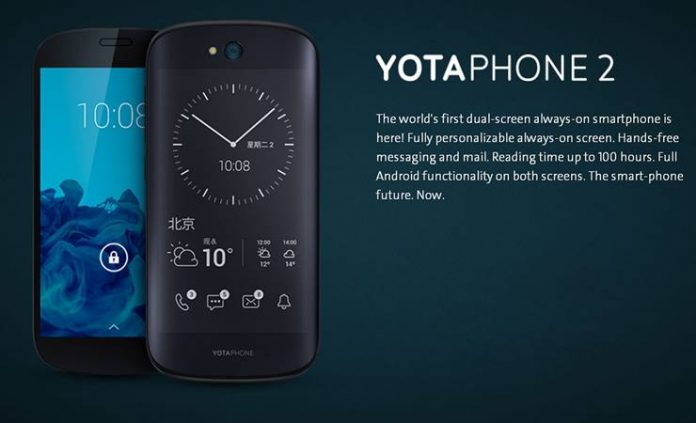 Here Is The Yotaphone 2 With Back Screen 4G support Much More