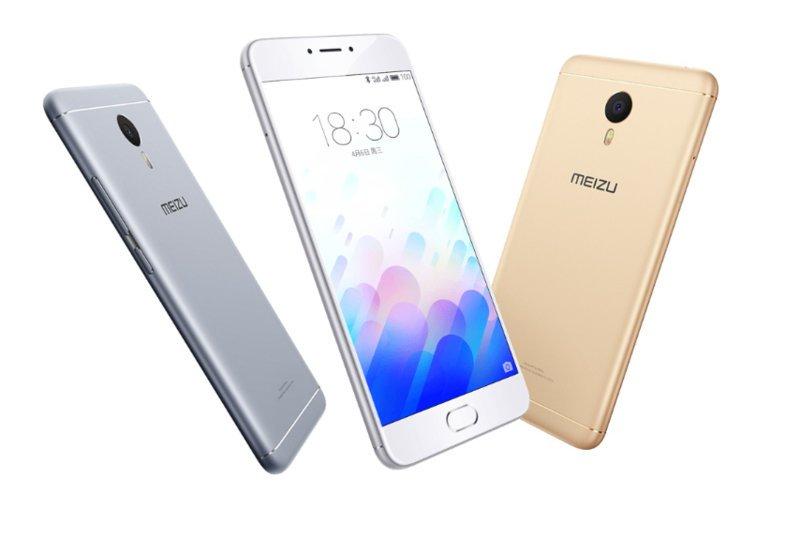 MEIZU M3 Note 3GB RAM 4G Phablet