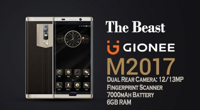 Gionee M2017 Will Have Awesome Specifications