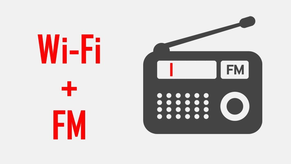 Unbelievable! Boost The WiFi Speed Using Your Old FM