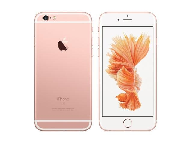 Apple's iPhone 6s Declared World's Bestselling Smartphone Of 2016