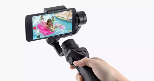 The SMOVE Stabilizers For All iOS And Android Devices