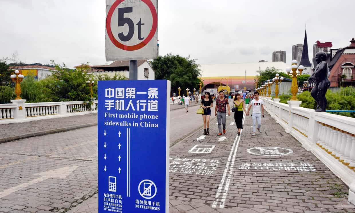 Cellphone Lane Designed In China City For Pedestrians Using Smartphone